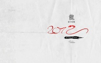 2012_chinese_new_year-1920x1200